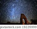 Star Trails over Arch of Abandoned Scenic Ruin 19226999