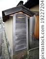 kanazawa, hokuriku, hokuriku region 19227204