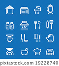 Kitchen symbol line icon vector  19228740