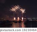 Pattaya International Fireworks Festival 19230464