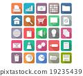 Flat icons set 19235439