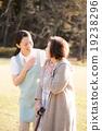 護理女人高級 19238296