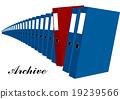 archive 19239566