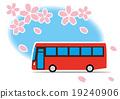 樱花巴士之旅 19240906