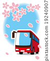 樱花巴士观光 19240907