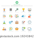 Set of Full Color SEO and Development vector icon 19243842