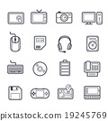 Technology and Devices Vector Bold Stroke Icon 19245769