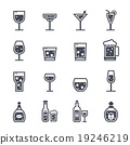 Alcohol Beverage Solid Vector Icon 19246219