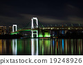 Tokyo Skyline and Rainbow Bridge at night 19248926