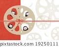賀年卡 賀歲卡 猴生肖 19250111