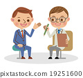 business, man, gents 19251600