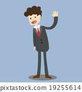 Businessman Cartoon Character | Vector 19255614