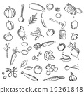Natural ripe vegetables and herbs sketch icons 19261848