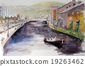 otaru canal, aquarelle, water color 19263462