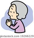 神圣恳求 祈祷 奶奶 19266229