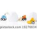 建設 建造 施工車輛 19276634