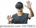 man using the virtual reality headset 19276831