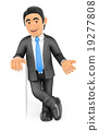 3D Businessman with crossed legs showing something 19277808