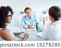 Concept for interview or business meeting 19278280