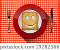 Happy Breakfast Concept - Smiling Rusk 19282366