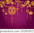 Chinese New Year Background with golden decoration 19285052