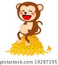 Funny Monkey With Banana Peels 19287295