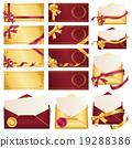 卡片 一套 禮品卡 19288386