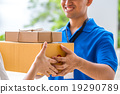 Woman accepting Shipment with delivery man 19290789
