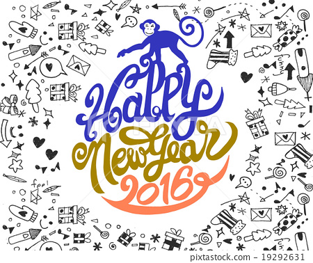 Happy New Year Doodle 82