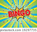 Bingo, wording in comic speech bubble on burst background 19297735