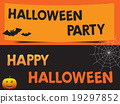 Happy Halloween and Party with bats pumpkin and web Poster 19297852
