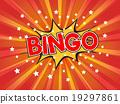 Bingo, wording in comic speech bubble on burst background 19297861