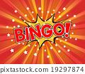 Bingo, wording in comic speech bubble on burst background 19297874