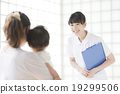 child department, paediatric, pediatric 19299506