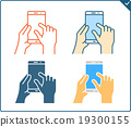 Smartphone gesture icon 19300155