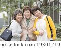 시니어 여성 3 명 19301219