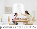 父母和小孩 煎餅 烙餅 19309157