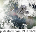astronauts work on satellite in space 19312020