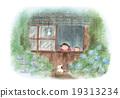 ลูกของ Showa Teruaboruzu 19313234