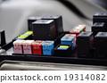 保险丝 盒子 箱子 19314082