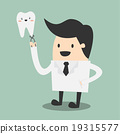happy male dentist wearing lab coat 19315577