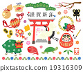 New Year illustrations material 19316309