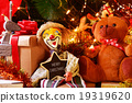 toys and gifts and text merry christmas 19319620