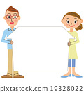 夫婦 一對 情侶 19328022