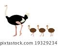 矢量 親子 父母和小孩 19329234