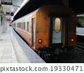 รถไฟแห่งชาติไต้หวัน จำกัด 19330471