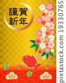 ความมั่นใจปลาทอง Mei Bai ปีใหม่ 19330765
