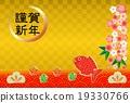 ปูปลาทองดอกพลัมปูปีใหม่ 19330766