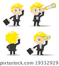 Businessman use telescope with briefcase 19332929