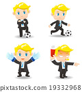 cartoon illustration Businessman competitive 19332968